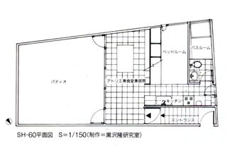 SH60plan