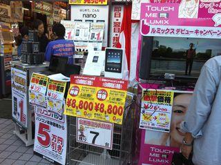 I-pad8800円