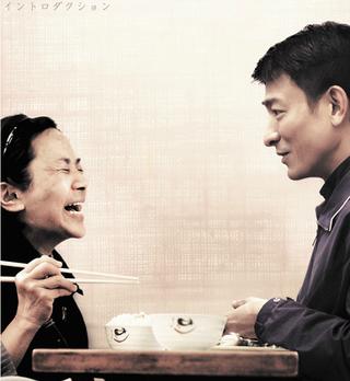 桃姐 2012-11-03 18.45.36