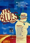 BluesMovieProject
