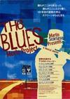 BluesMovieProject