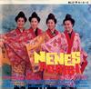 Nenes2